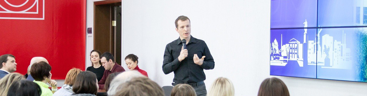 Открытие базовой кафедры Involta в ИВГПУ